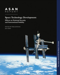 Asan Report_Space Technology Development_p