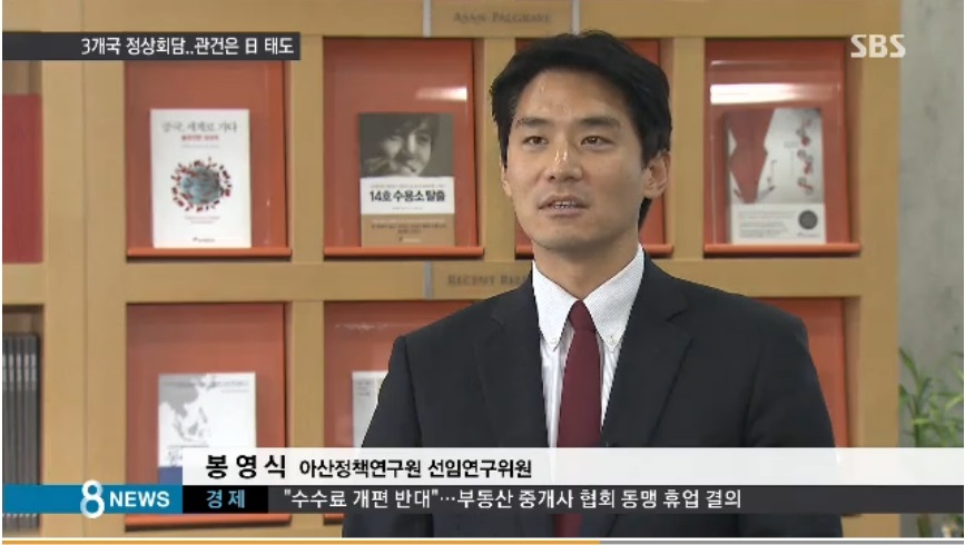 [SBS] Dr. Bong