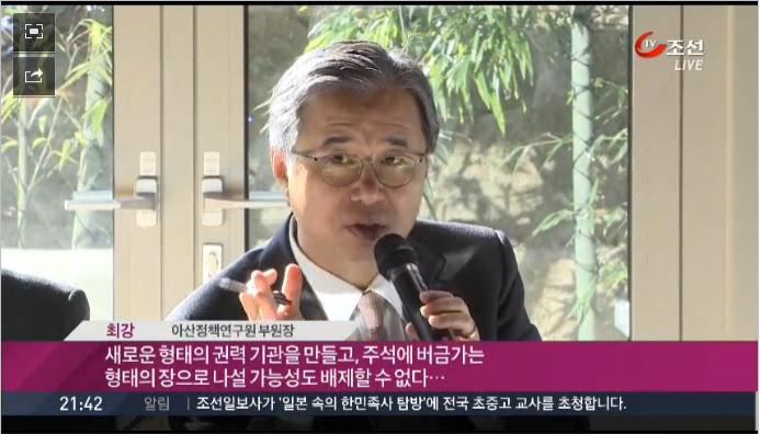 최강 부원장-TV조선