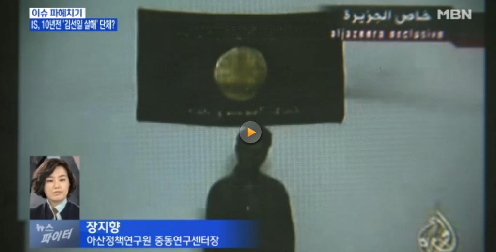2015-01-26 - 장지향 MBN 인터뷰