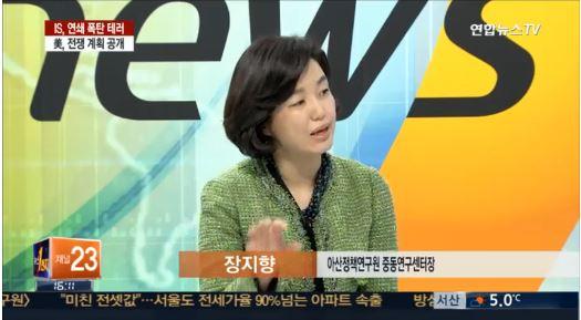 0223_연합뉴스TV_장1