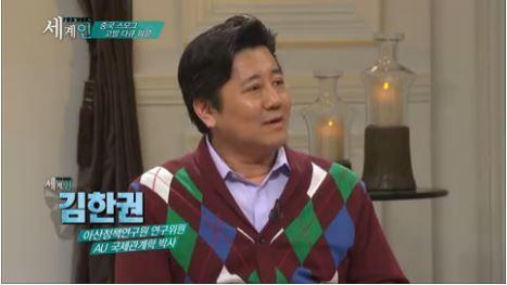 kbs-김한권