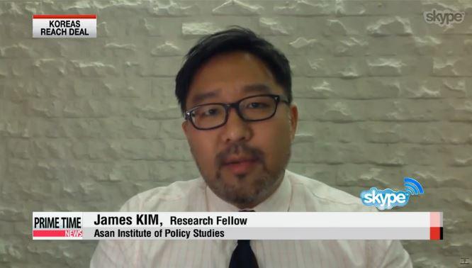 James Kim 0826