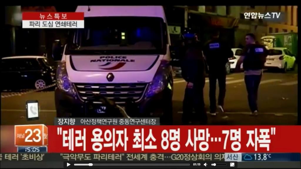 장지향-연합뉴스TV