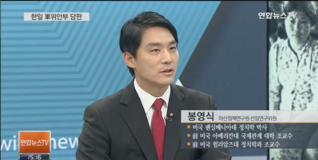 [연합뉴스TV] Dr. Bong2_151228