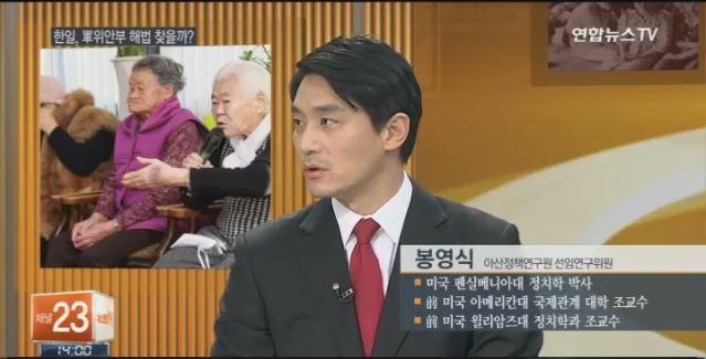 [연합뉴스TV] Dr. Bong_151228