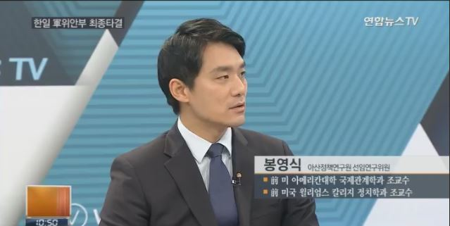 [연합뉴스TV] Dr. Bong_151229