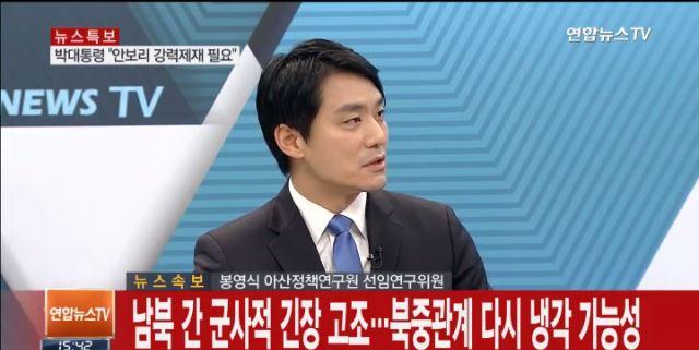 160106_연합TV_Dr.Bong