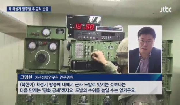 [JTBC] Dr.Go_160116