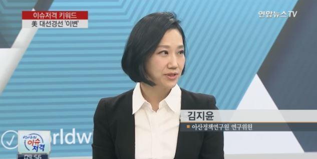 [연합뉴스TV] 김지윤 박사_160203