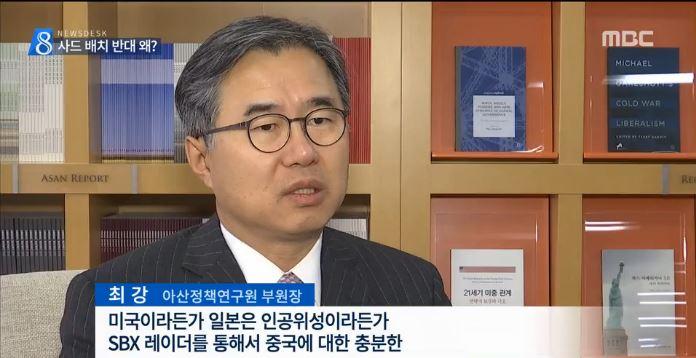 [MBC] Dr.Choi 160219