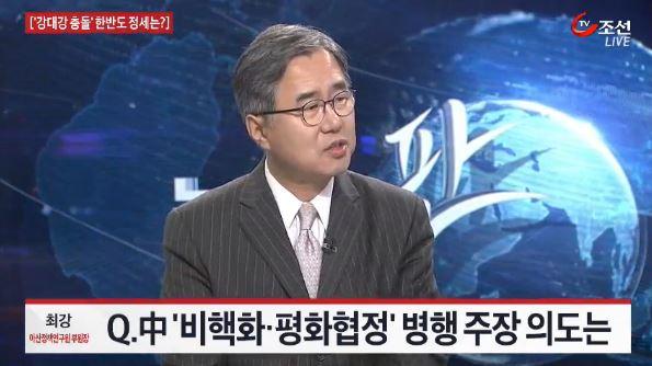 [TV조선] Dr.choi_160218