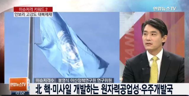 [연합TV] Dr.Bong 160226