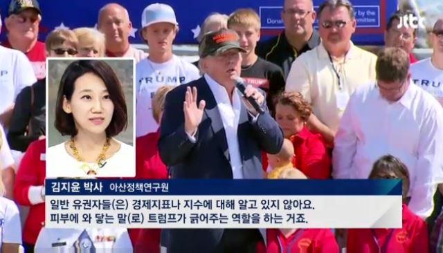 [JTBC] Dr.KimJY_160405