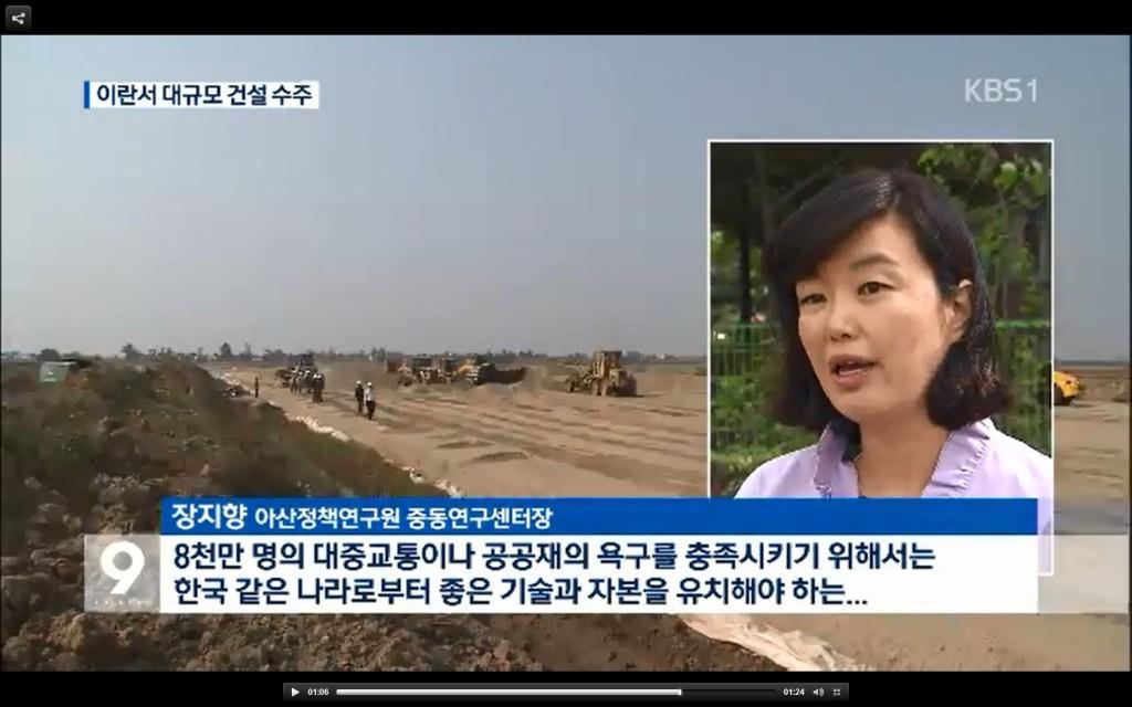 [KBS] Dr. JangJH_160423