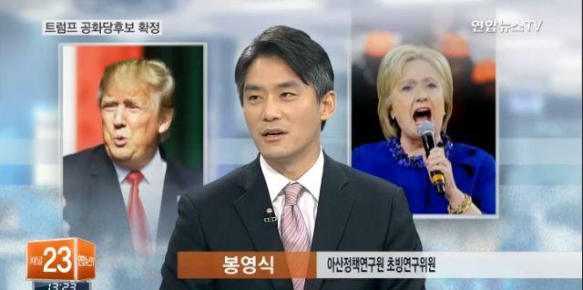 [연합뉴스TV] Dr. Bong 160528