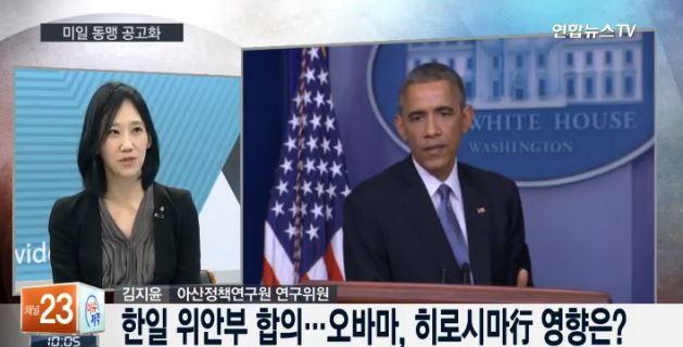 [연합뉴스TV] KimJY_160512