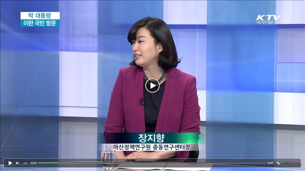 20160501-KTV-장지향