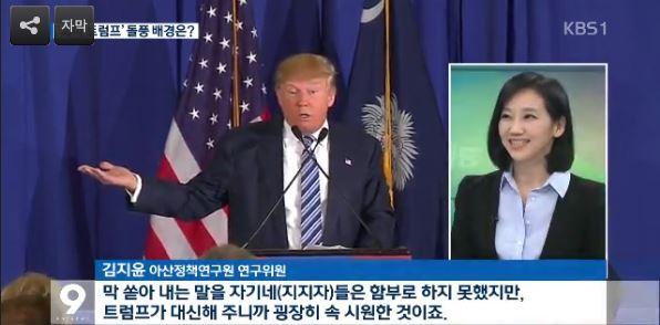 [KBS] Dr.KimJY_160504