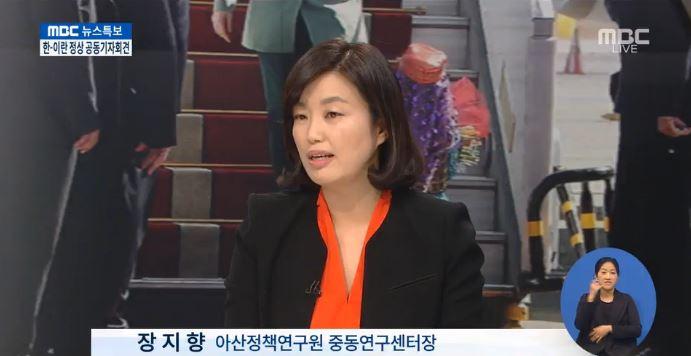 [MBC] Dr.JangJH_160502