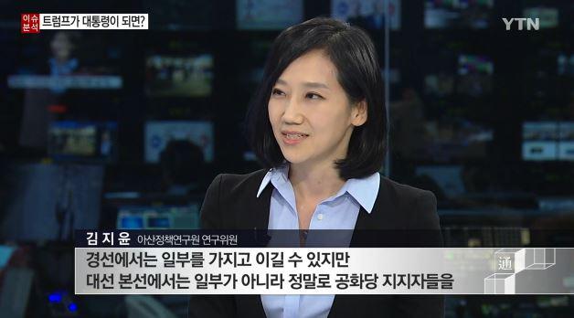 [YTN] Dr.KimJY_160506