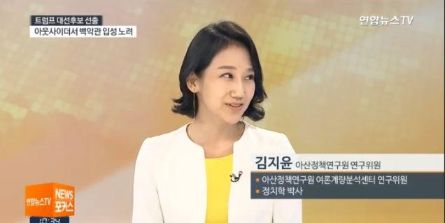 [연합뉴스TV] Dr.KimJY_160720