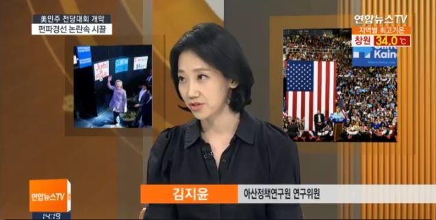 [연합뉴스TV] Dr.KimJY_160726