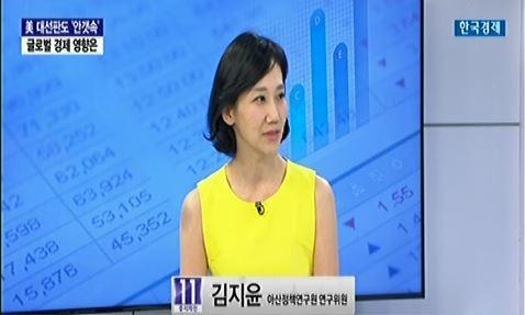[한국경제tv] Dr.KimJY