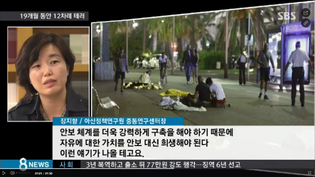 20160715 SBS뉴스-2