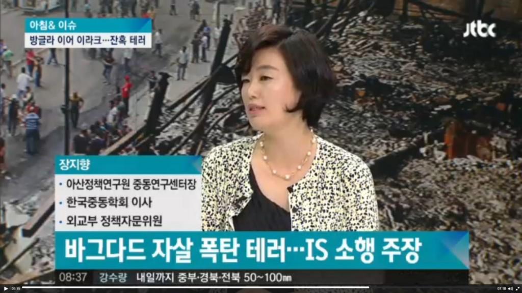 [JTBC] Dr.Jang 160705