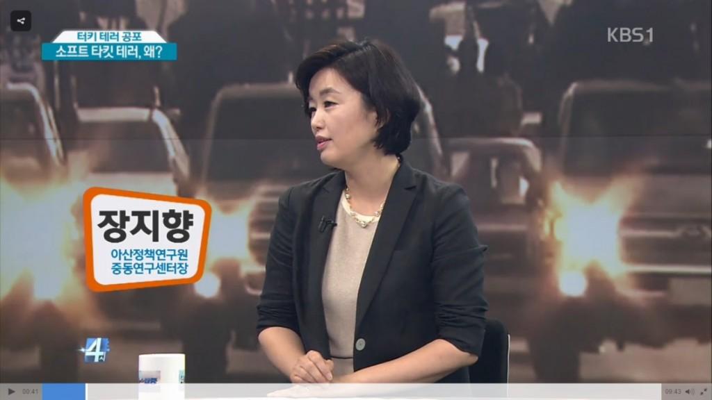 [KBS] Dr. Jang_160630