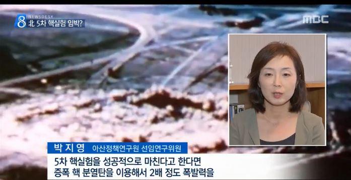 [MBC] Dr.ParkJY_160721
