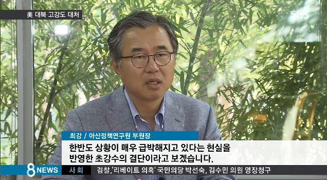 [SBS] Dr.Choi 160708