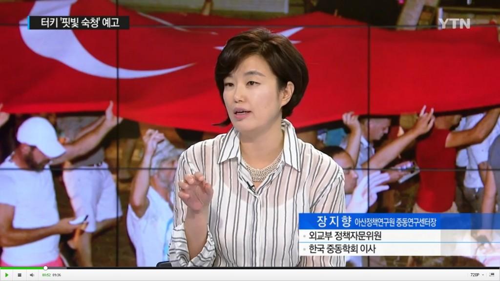[YTN] Dr.Jang