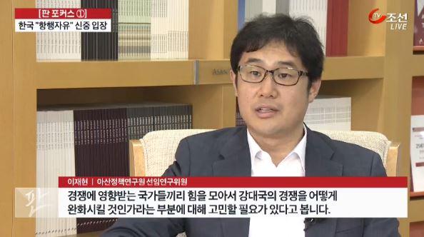 [tv조선] Dr.LeeJH_160712
