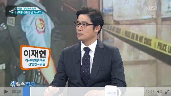 [KBS] Dr.LeeJH_160905