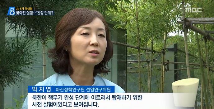 [MBC] Dr.ParkJY_160909