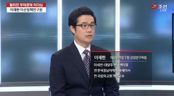 [TV조선] Dr LeeJH_160906