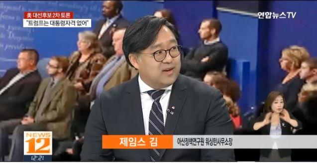 [연합뉴스TV] Dr.KimJ 161010