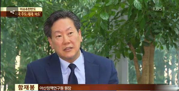 [KBS] Dr.Hahm