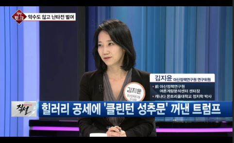 [SBS] Dr. Kim_161011