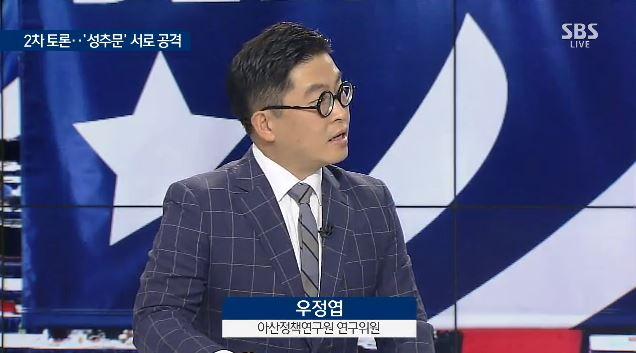 [SBS] Dr. Woo_161010