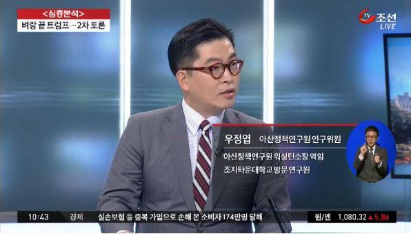 [TV조선] Dr.Woo 161010
