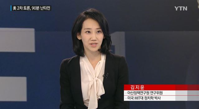 [YTN] Dr.KimJY_161010