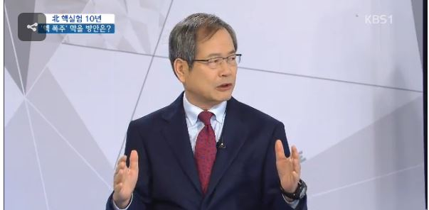[kbs] Dr. Chun_161010