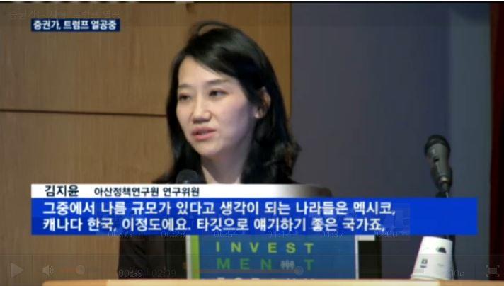 [매일경제TV] KimJY_161124