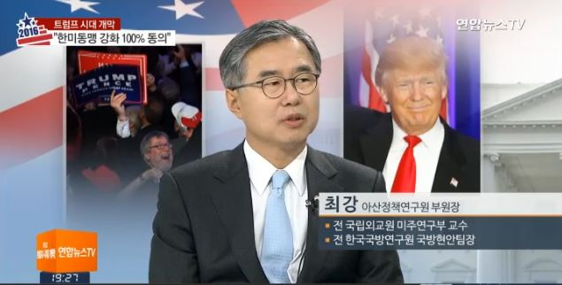 [연합뉴스TV] Dr.Choi