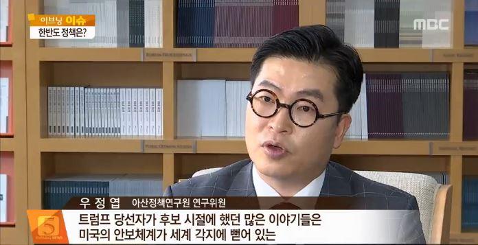 [MBC] Dr.Woo2