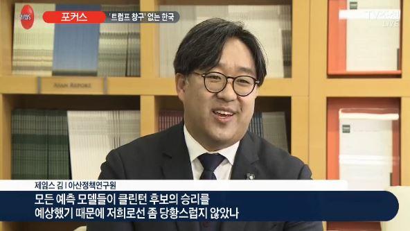 [TV조선]Dr.James