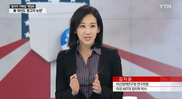 [YTN] Dr.KimJY 161101